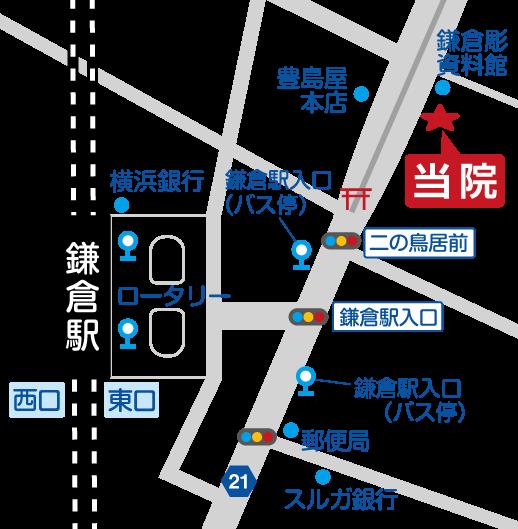 神奈川県鎌倉市小町2-15-11