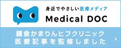 MedicalDOC
